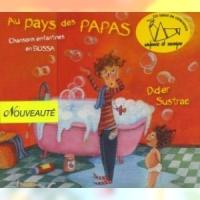 Au pays des papas : chansons enfantines en bossa