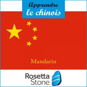 Apprenez le chinois
