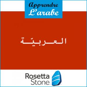 Apprenez l'arabe